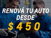 Oferta en servicios - Chevrolet Lago