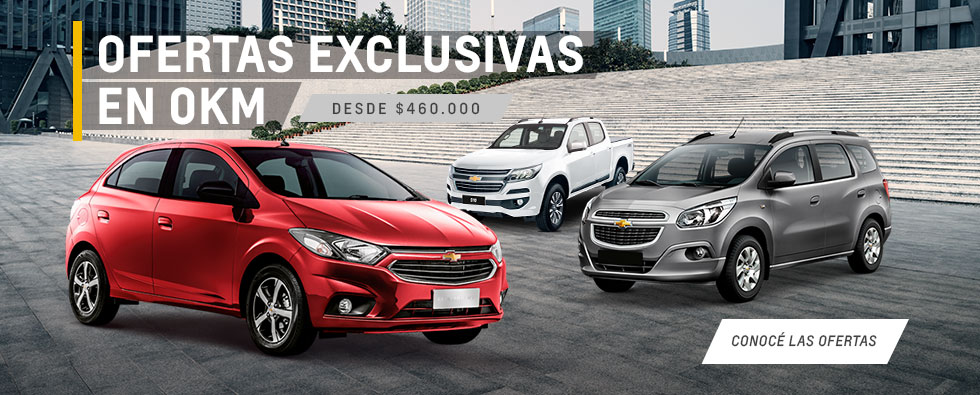 Ofertas Exclusivas Chevrolet en Lago