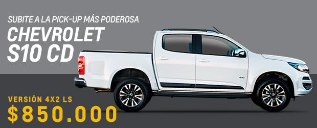 Oferta Exclusiva Lago en Chevrolet S10