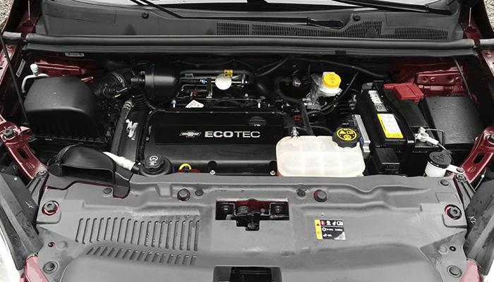 2016 CHEVROLET TRACKER AWD LTZ+ 1.8