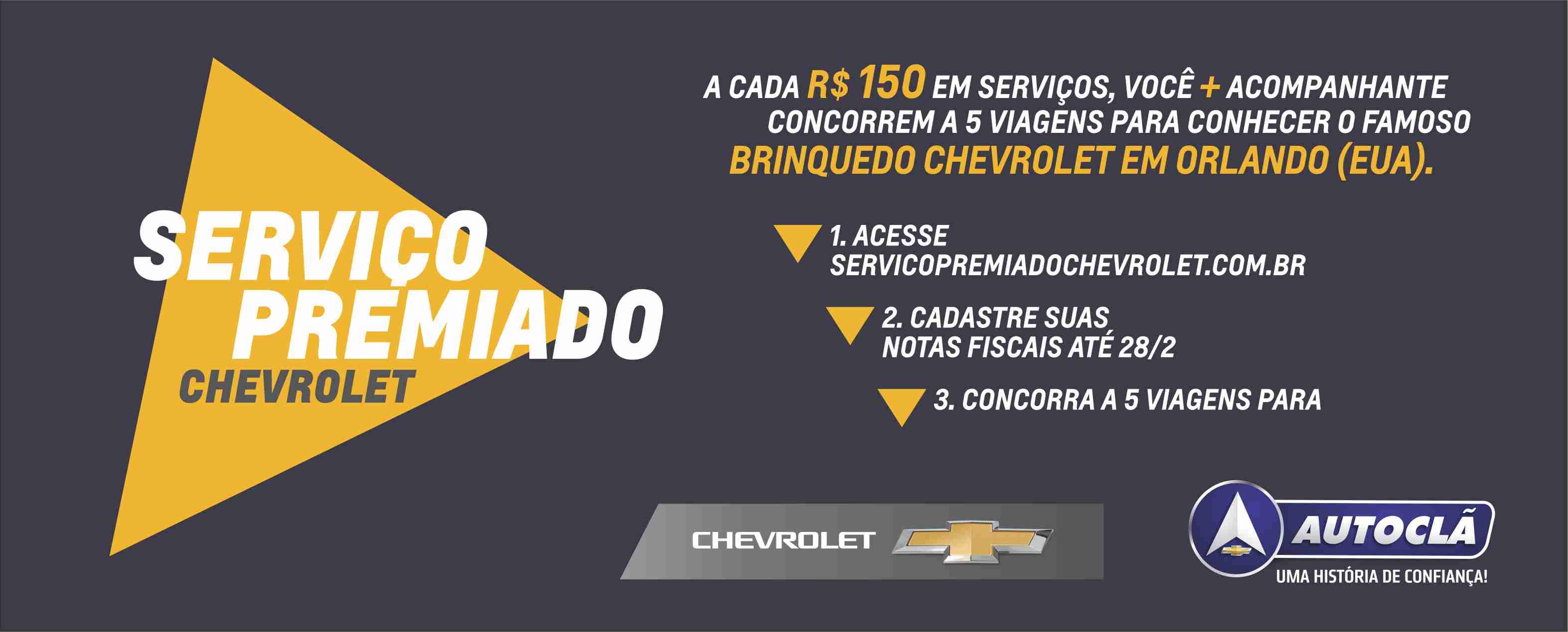 SERVICO PREMIADO site