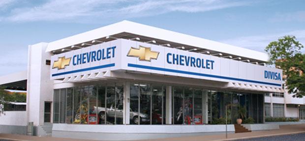Fachada concessionária Chevrolet Divisa