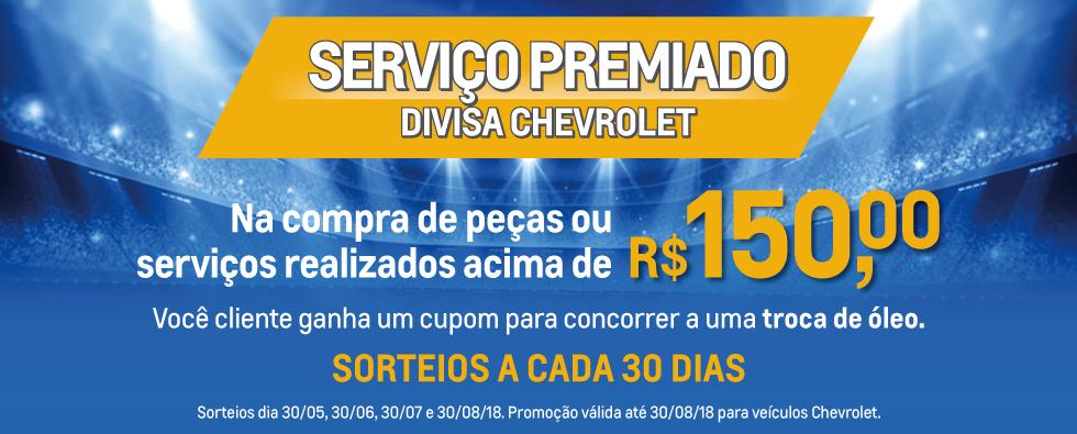 servico_premiado