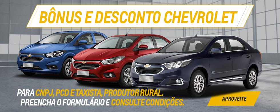 60_Simpala-Veiculos_Linha-Chevrolet_DestaqueDesk