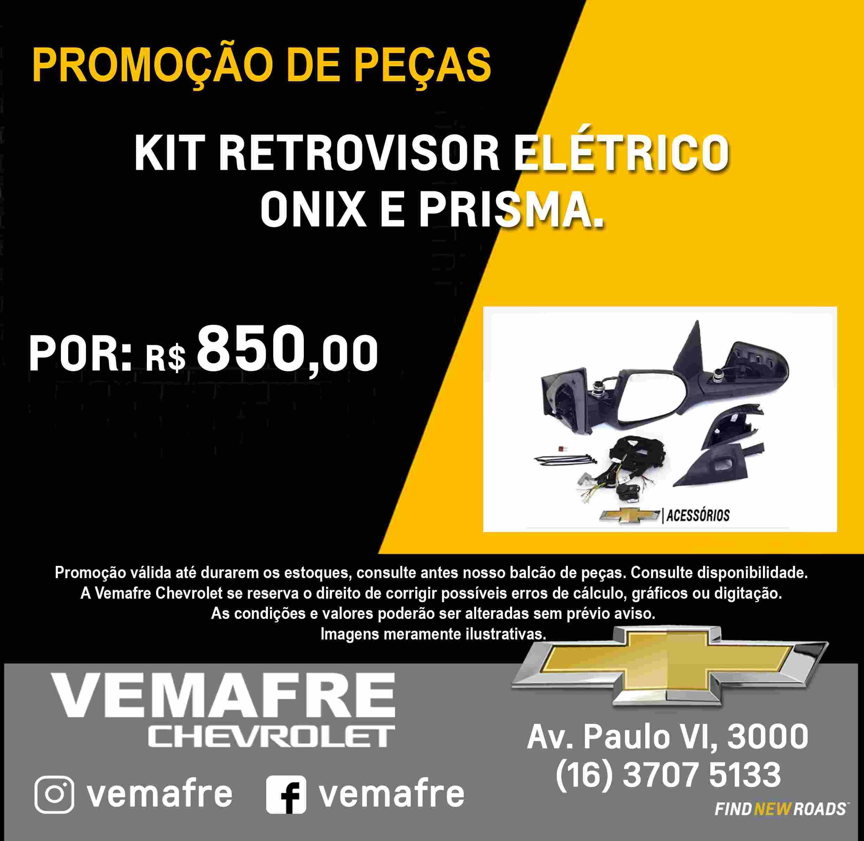 0RETRO 52131301