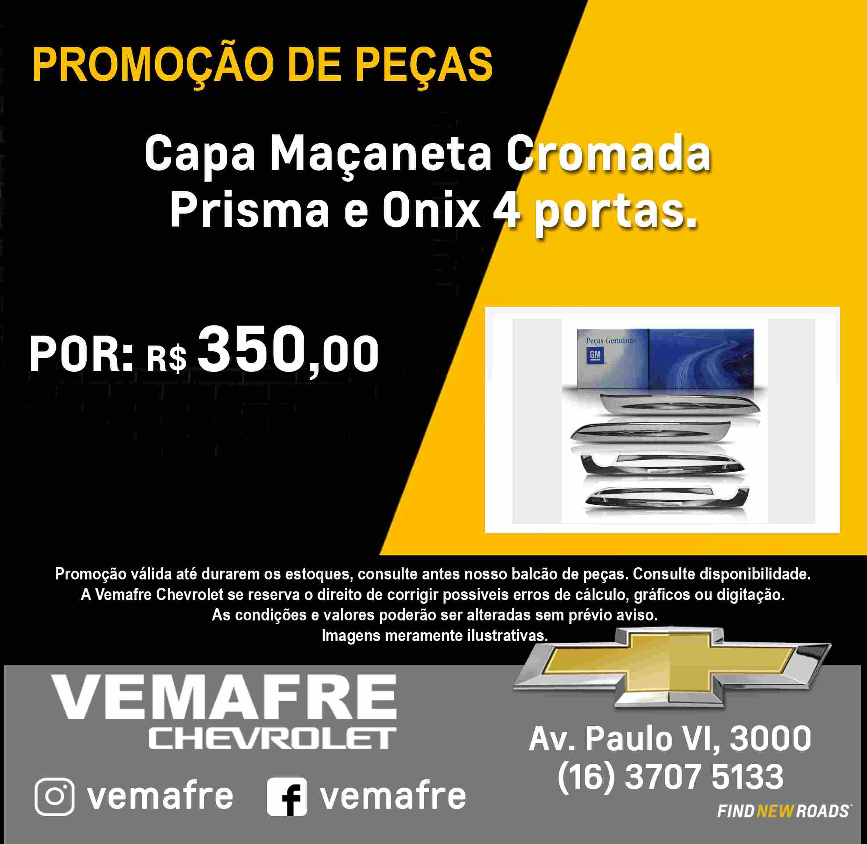 0CAPA 94755416