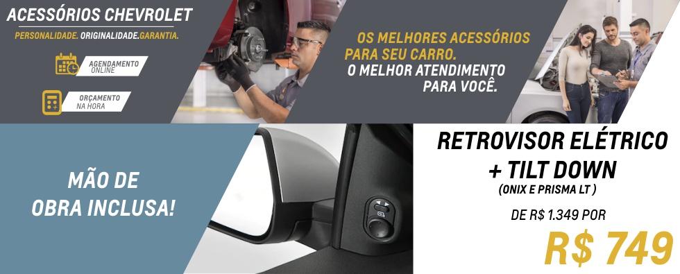 Adara - Site PV Acessrios Retrovisor