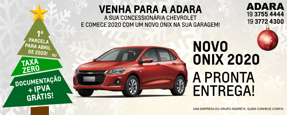 Adara - Digitais Natal (Home Novo Onix)