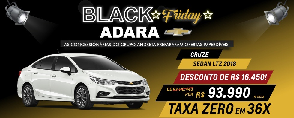 Adara - Home Black Friday (Cruze)