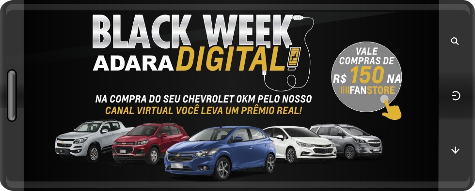 Adara - Home Black Week Digital
