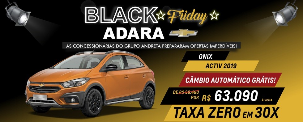 Adara - Home Black Friday (Onix Activ)