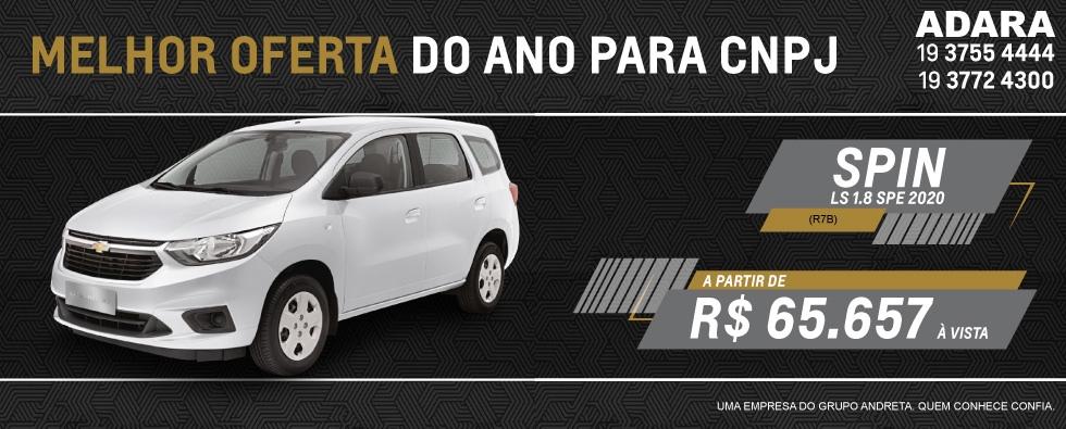 Adara - Digitais VD Janeiro (Home Spin)