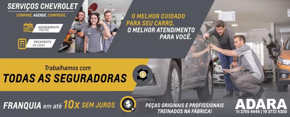 Adara - Site PV Funilaria Setembro (Franquia)