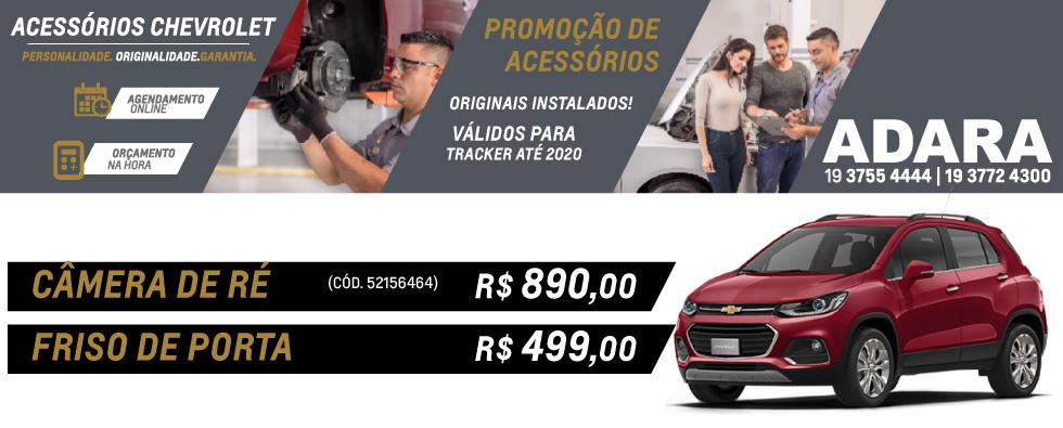 Adara - Digitais PV Acessorios (Home Onix Plus)