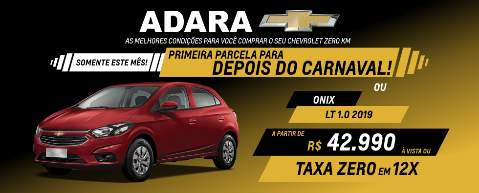 Adara - Home Primeira Carnaval (Onix LT)
