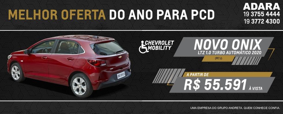 Adara - Digitais VD Janeiro (Home Onix LTZ)