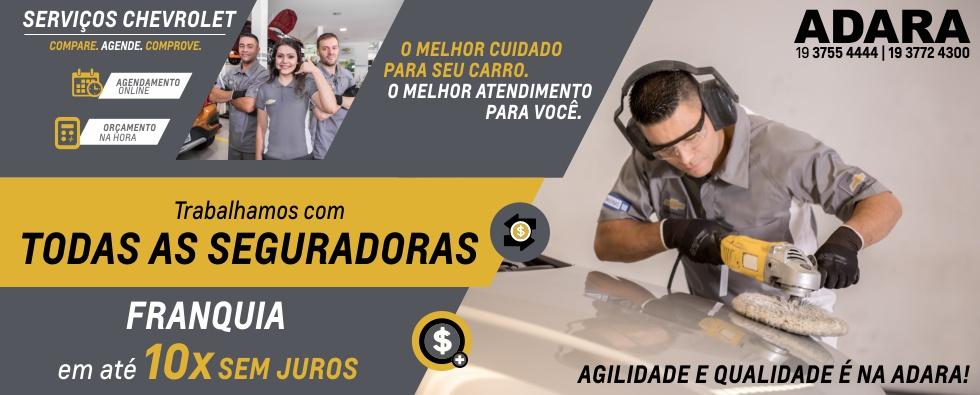 Adara - Site PV Funilaria Agosto