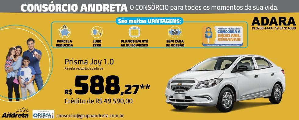 Adara - Home Consorcio (Prisma)