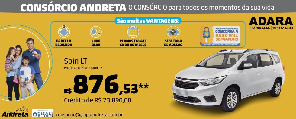 Adara - Home Consorcio (Spin LT)