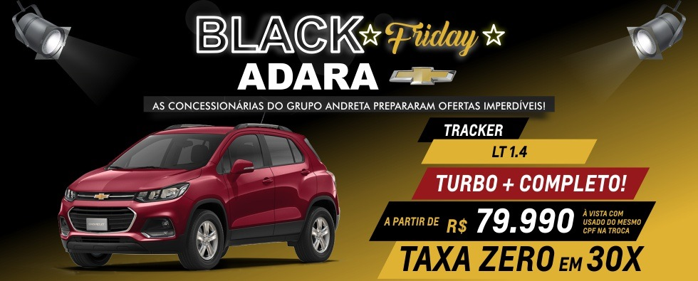 Adara - Home Black Friday (Tracker)