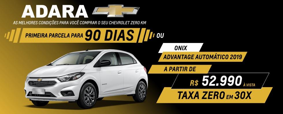 Adara - Home 90 Dias (Onix Adv)