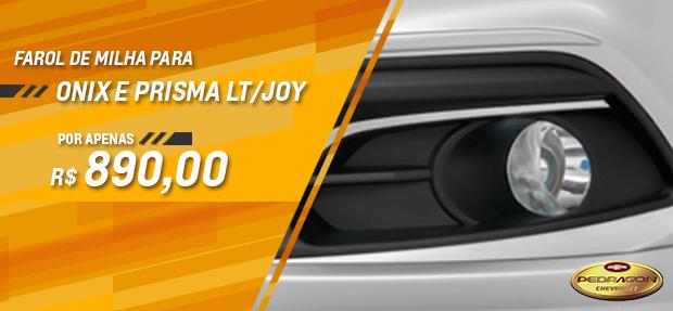 Comprar acessórios para carros na concessionária Chevrolet Pedragon Brasília