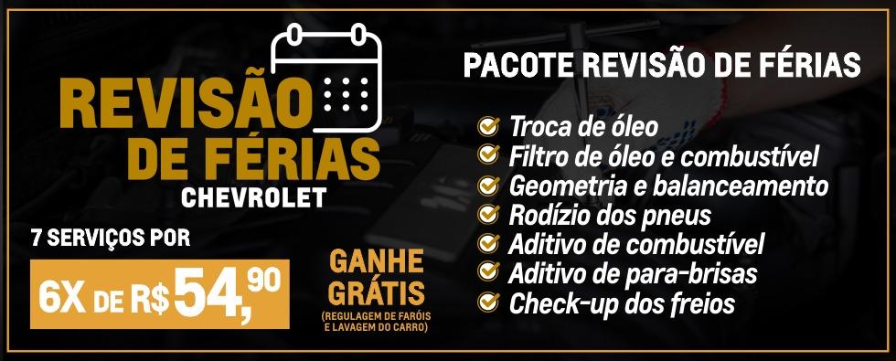 REVISAO DE FERIAS - CLIQUE E AGENDE