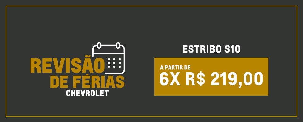 Oferta-Pos-Venda-6