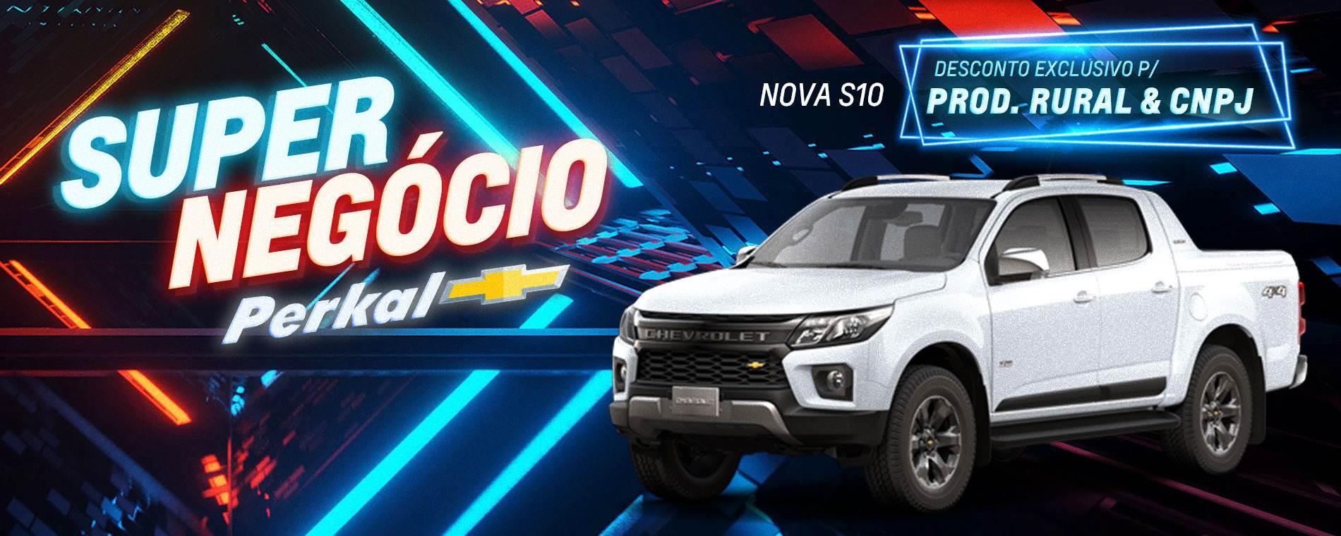 nova-s10