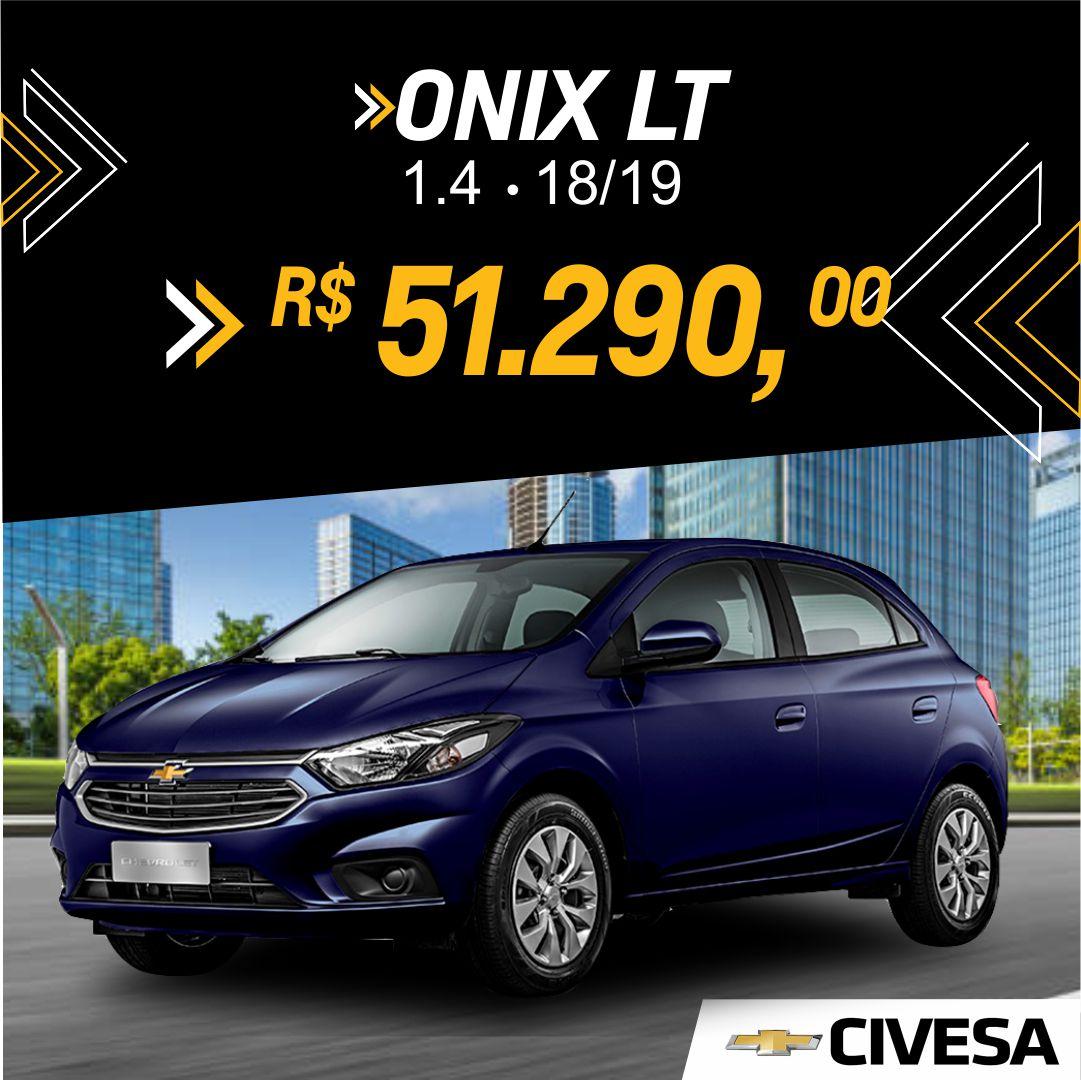 onix G188584