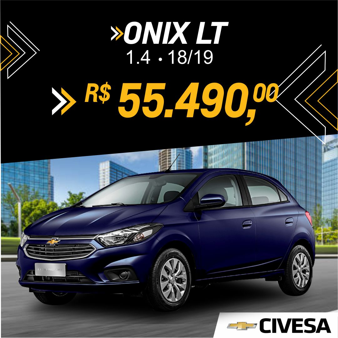 onix G181186