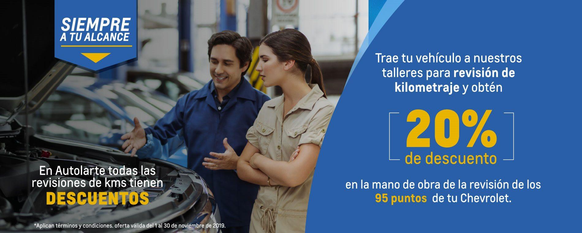 Chevrolet Colombia - posventa - taller - agendamiento