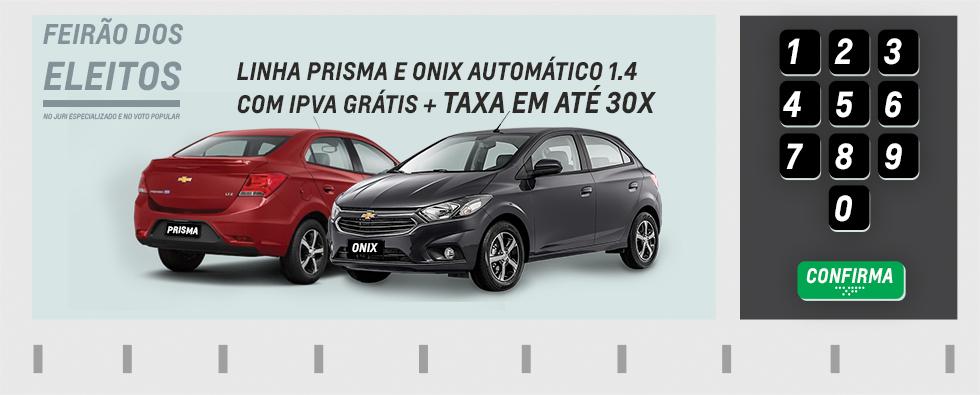 980x395-prismaeonix