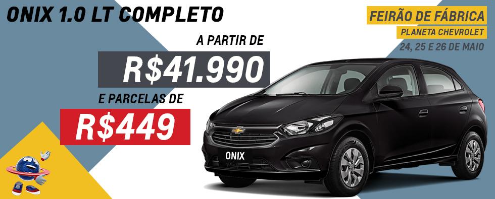 onix-980x395