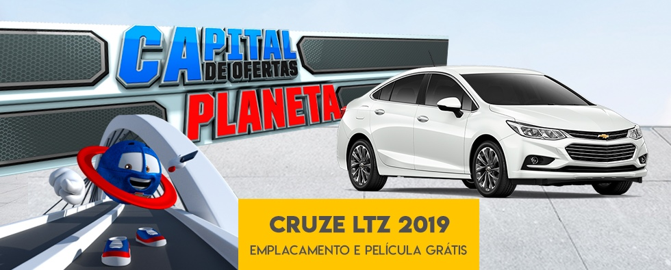 BANNER_HOME_SITE_CAPITAL_CRUZE