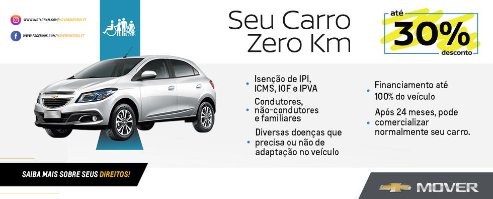 Seu carro zero km com condições especiais