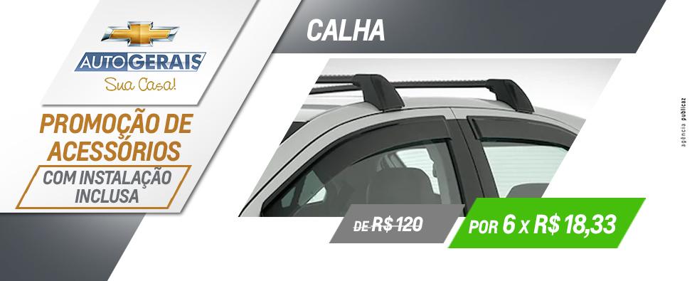 calhaaa