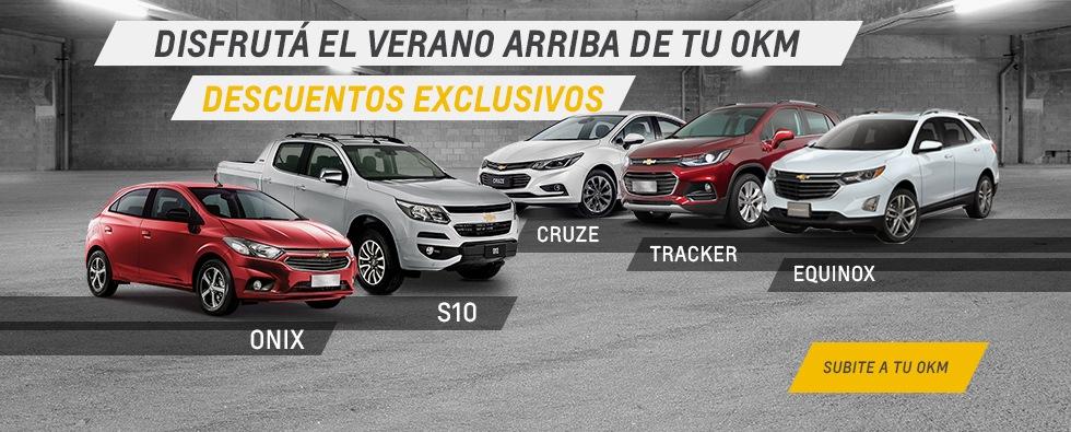 Oferta de Chevrolet en Comar Automotores