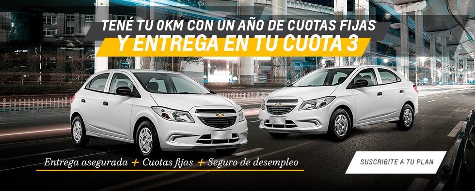 Plan de Ahorro Chevrolet  Express Joy en González Automóviles